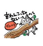 いのつく仔猫2(あ猫)(個別スタンプ:25)