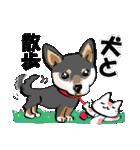 いのつく仔猫2(あ猫)(個別スタンプ:28)