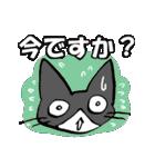 いのつく仔猫2(あ猫)(個別スタンプ:29)