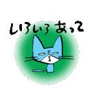 いのつく仔猫2(あ猫)(個別スタンプ:30)