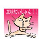 いのつく仔猫2(あ猫)(個別スタンプ:31)