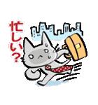 いのつく仔猫2(あ猫)(個別スタンプ:32)
