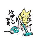 いのつく仔猫2(あ猫)(個別スタンプ:33)