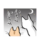 いのつく仔猫2(あ猫)(個別スタンプ:35)