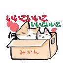 いのつく仔猫2(あ猫)(個別スタンプ:36)