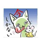 いのつく仔猫2(あ猫)(個別スタンプ:37)