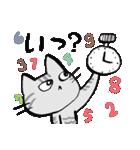 いのつく仔猫2(あ猫)(個別スタンプ:38)