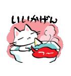 いのつく仔猫2(あ猫)(個別スタンプ:39)
