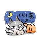 いのつく仔猫2(あ猫)(個別スタンプ:40)
