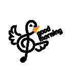 TREBLE CLEF BIRD 2(個別スタンプ:01)