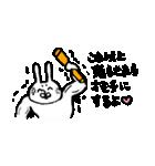 変幻自在なウサギ 2(個別スタンプ:3)