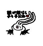 変幻自在なウサギ 2(個別スタンプ:6)