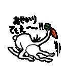 変幻自在なウサギ 2(個別スタンプ:11)