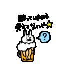 変幻自在なウサギ 2(個別スタンプ:12)