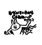 変幻自在なウサギ 2(個別スタンプ:14)