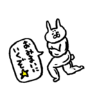変幻自在なウサギ 2(個別スタンプ:17)