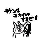 変幻自在なウサギ 2(個別スタンプ:20)