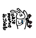 変幻自在なウサギ 2(個別スタンプ:23)