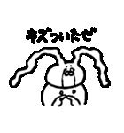 変幻自在なウサギ 2(個別スタンプ:27)