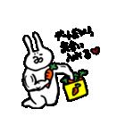 変幻自在なウサギ 2(個別スタンプ:28)