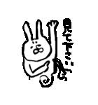 変幻自在なウサギ 2(個別スタンプ:38)