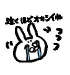 変幻自在なウサギ 2(個別スタンプ:40)