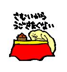 もふもふ部 春夏秋冬編(個別スタンプ:03)