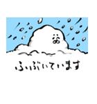 もふもふ部 春夏秋冬編(個別スタンプ:04)