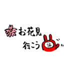 もふもふ部 春夏秋冬編(個別スタンプ:23)