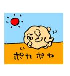 もふもふ部 春夏秋冬編(個別スタンプ:24)