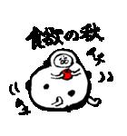 もふもふ部 春夏秋冬編(個別スタンプ:40)