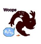 モヤモヤもくもく<閉開>(個別スタンプ:16)