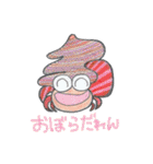 とくのしま すたんぷ(個別スタンプ:01)