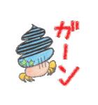 とくのしま すたんぷ(個別スタンプ:03)