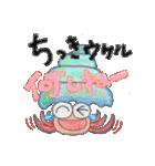 とくのしま すたんぷ(個別スタンプ:05)