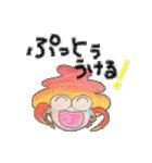 とくのしま すたんぷ(個別スタンプ:07)