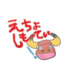 とくのしま すたんぷ(個別スタンプ:09)