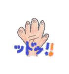 とくのしま すたんぷ(個別スタンプ:22)