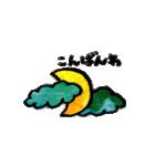 はそぺそ(個別スタンプ:3)