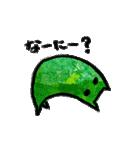 はそぺそ(個別スタンプ:14)