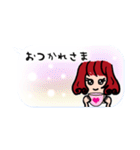 トーク風 縦幅短いふきだしスタンプ 女の子(個別スタンプ:02)
