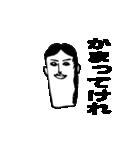 ファンタスティック津軽(青森)(個別スタンプ:02)