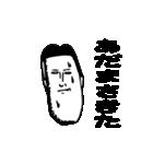 ファンタスティック津軽(青森)(個別スタンプ:03)