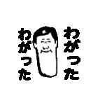 ファンタスティック津軽(青森)(個別スタンプ:04)