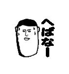 ファンタスティック津軽(青森)(個別スタンプ:05)