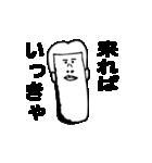 ファンタスティック津軽(青森)(個別スタンプ:07)