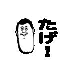 ファンタスティック津軽(青森)(個別スタンプ:08)
