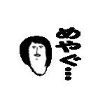 ファンタスティック津軽(青森)(個別スタンプ:10)
