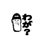 ファンタスティック津軽(青森)(個別スタンプ:12)