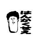 ファンタスティック津軽(青森)(個別スタンプ:15)